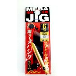 MEBA JIG ( Owner)
